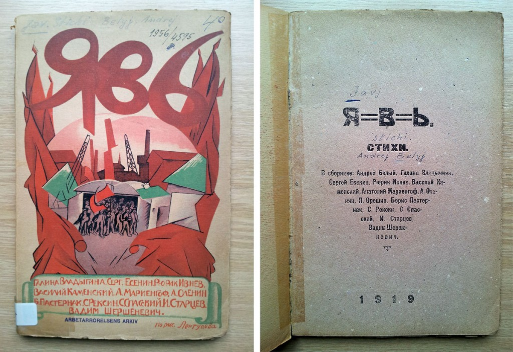 Javj : stichi (1919)