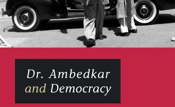 Bokomslag Ambedkar anthology