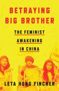 Bokomslag, Big Brother - feminist awakening in China