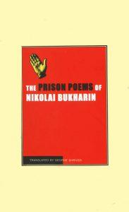 Bokomslag Prison Poems Bukharin
