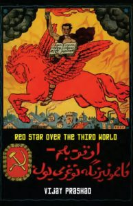 Red Star over Thord World, cover