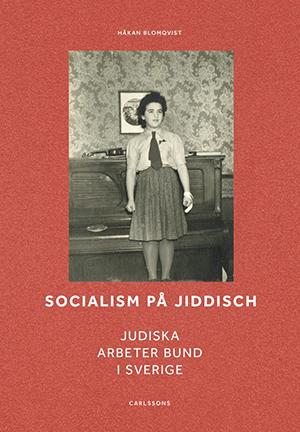 Rött och svart bokomslag till Socialism på jiddisch av Håkan Blomqvist.