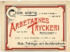 Affisch: Arbetarnes tryckeri (1895)
