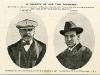 Ett tryckt vykort utgivet strax efter avrättningen 1927. ARAB/Vykortsamlingen (4001:295).